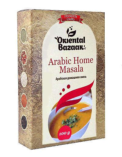 Здоровое питание. Арабская домашняя смесь (Arabik Home Masala)