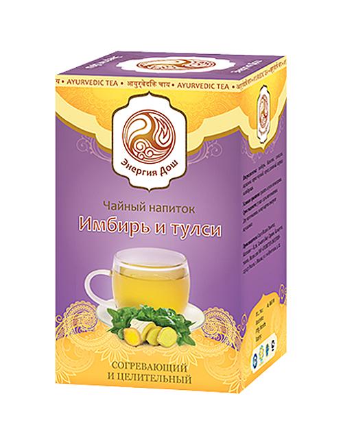 """Здоровое питание. Чайный напиток """"Имбирь и тулси"""" (20 пак.)"""