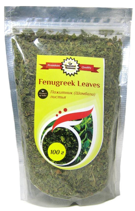 Здоровое питание. Пажитник (Шамбала) листья (100 г)