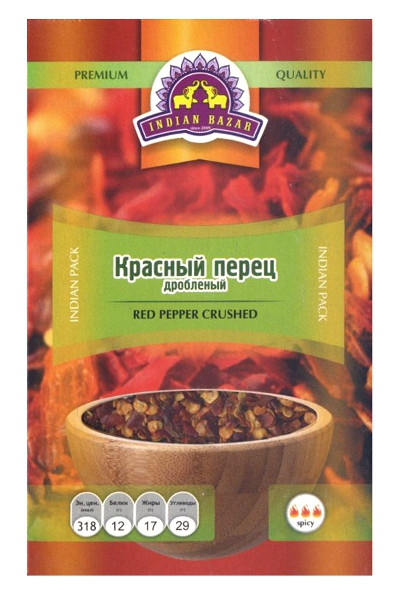 �������� �������. ������� ����� ��������� (Red pepper crushed)