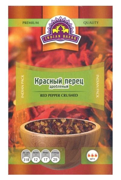 Здоровое питание. Красный перец дробленый (Red pepper crushed)