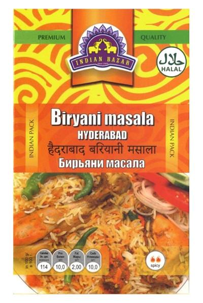 Здоровое питание. Biryani masala (Бирьяни масала)