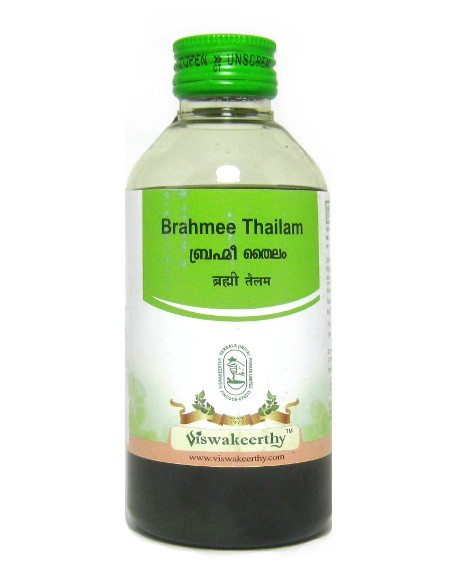 Средство оздоровления. Brahmee Thailam (Брами тайлам)