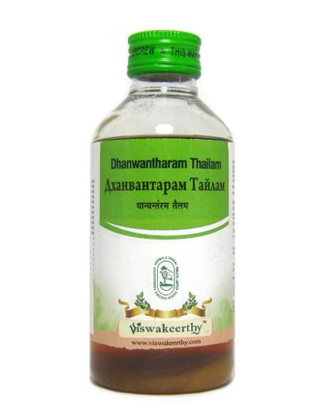 Средство оздоровления. Dhanwantharam Thailam (Дханвантарам тайлам)