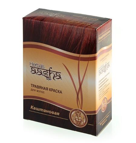 Косметика и гигиена. Травяная краска для волос Herbals AASHA (Каштановая)