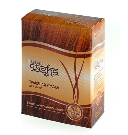 Косметика и гигиена. Травяная краска для волос Herbals AASHA (Золотисто-коричневая)
