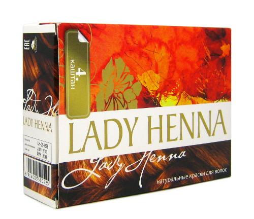 Косметика и гигиена. Краска для волос на основе хны Lady Henna (Каштан, тон 4)