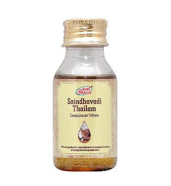 Средство оздоровления. Саиндхавади Тайлам (Saindhavadi Tailam) 50 мл