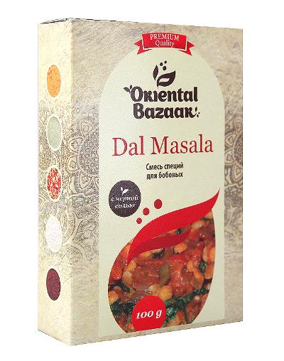 Здоровое питание. Смесь специй для бобовых (Dal Masala)