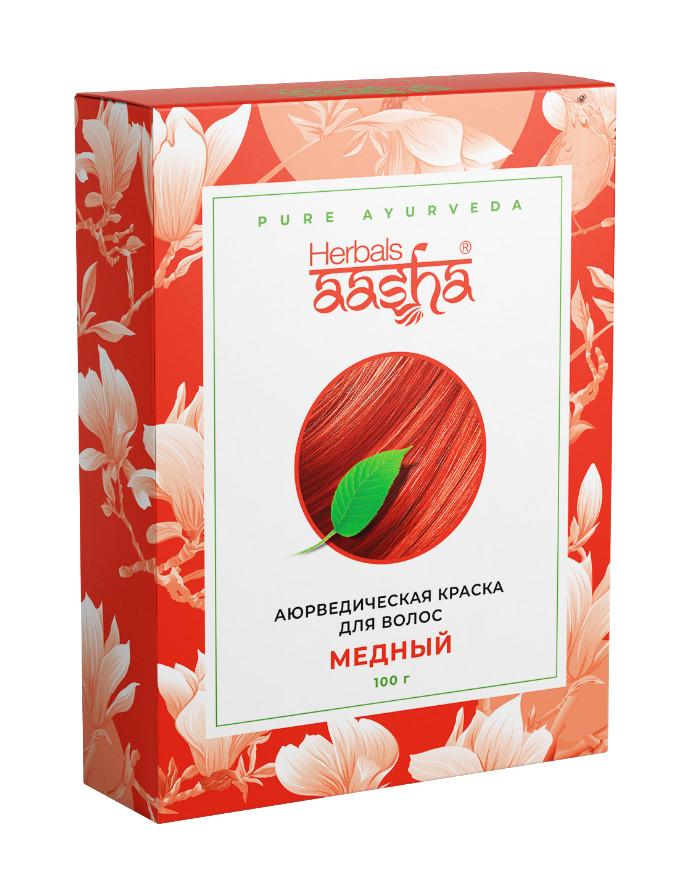 Косметика и гигиена. Аюрведическая краска для волос Herbals AASHA (Медный)