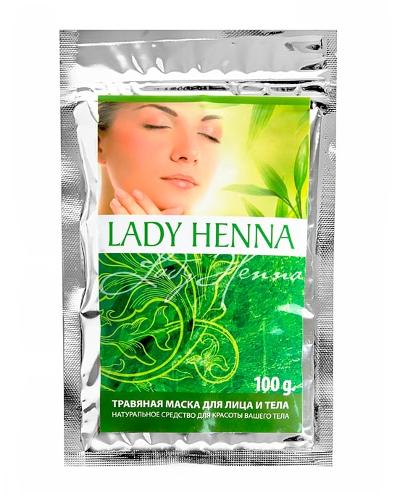Косметика и гигиена. Травяная маска для лица и тела Lady Henna