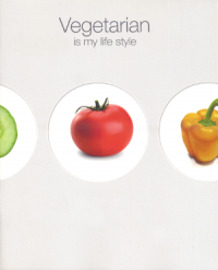"Тетрадь в клетку ""Vegetarian Is My Life Style""."